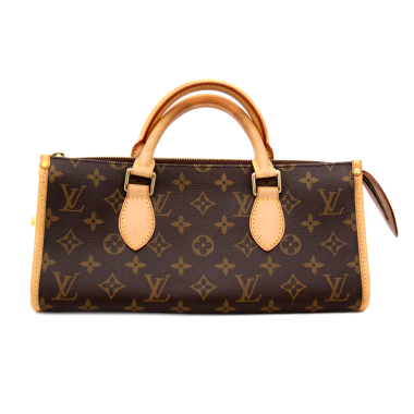 lv-small-tote-front